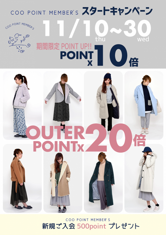 201611_pointup