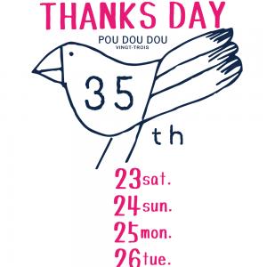 THANKSDAY-9