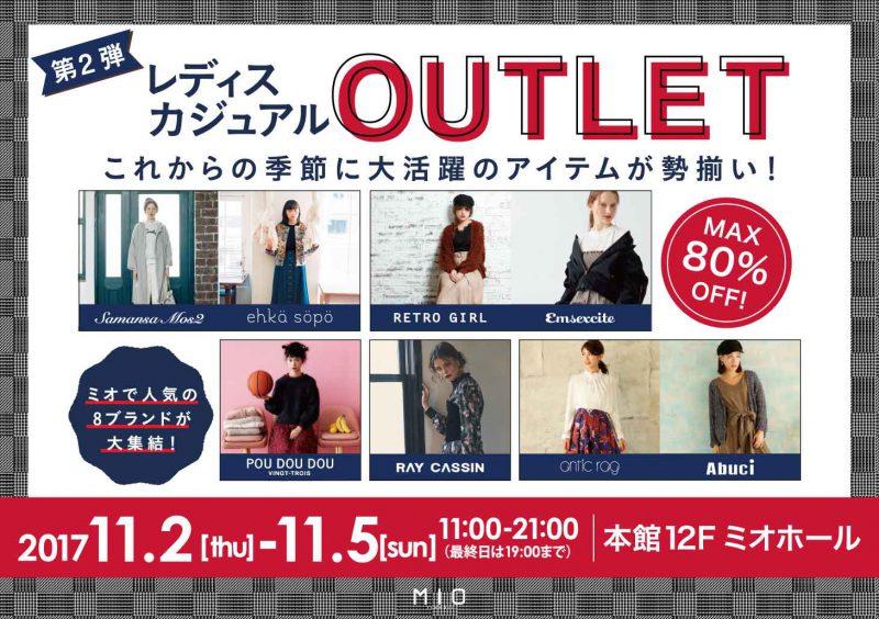 b3_outlet_2_ol
