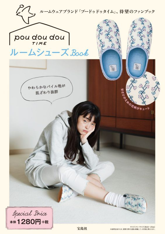 pdd_cover